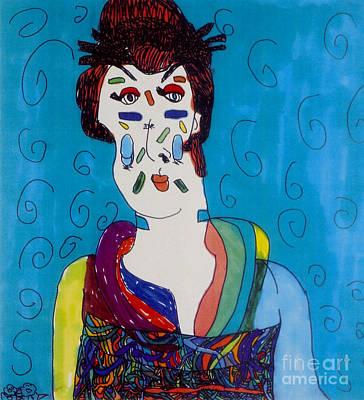 Geisha Art Print by Stephanie Ward
