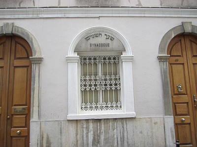 Photograph - Gibraltar Jewish Synagogue Building Uk by John Shiron