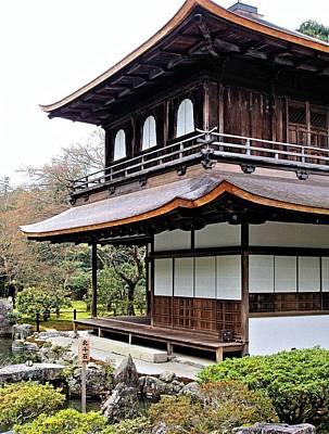 Ginkakuji Temple Art Print