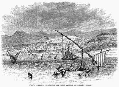 Greece: Salonika, 1876 Art Print by Granger