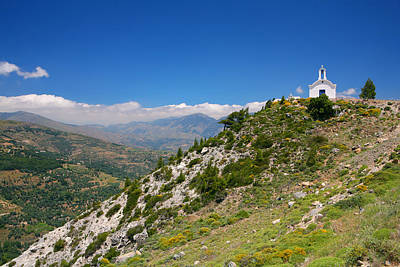 Greek Mountain Church Art Print