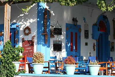 Greek Tavern  Art Print