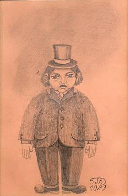 Drawing - Guzzy by Rachel Hershkovitz