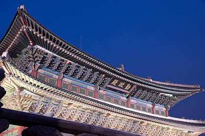 Y120831 Photograph - Gyeongbokgung Palace At Dusk by Image Courtesy Of Gengis Birsen