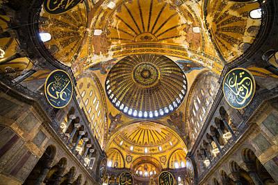 Hagia Sophia Byzantine Architecture Art Print by Artur Bogacki