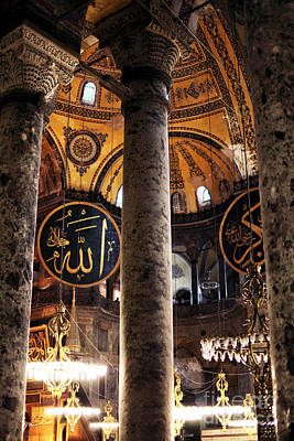 Sultanhmet Photograph - Hagia Sophia Lights by John Rizzuto