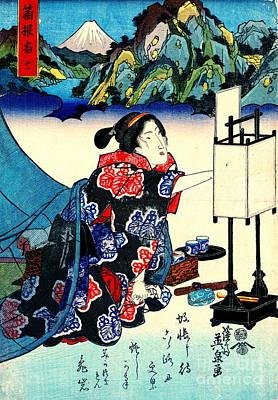 Hakone Inn 1839 Art Print by Padre Art