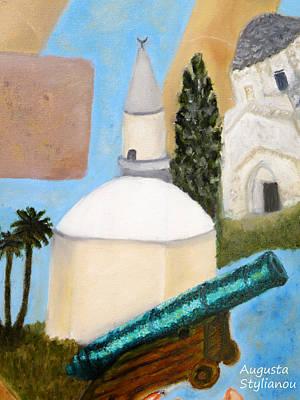 Hala Sultan Tekke Art Print by Augusta Stylianou
