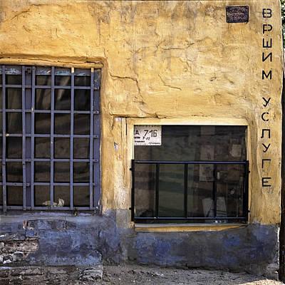 Photograph - Handyman. Belgrade. Serbia by Juan Carlos Ferro Duque