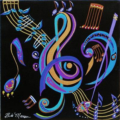 Painting - Harmony In Motion by Bill Manson