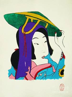 Hazukashigariya No Aisatsu Art Print by Roberto Prusso