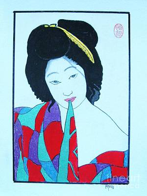 Painting - Hazukashigariya No Geisha by Roberto Prusso