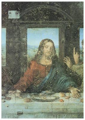 Head Of Christ Detail From The Last Supper Art Print by Leonardo Da Vinci