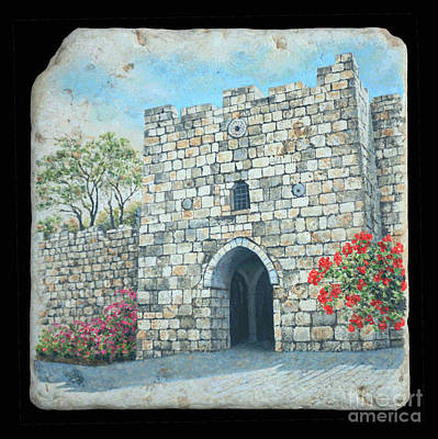 Herod's Gate Art Print