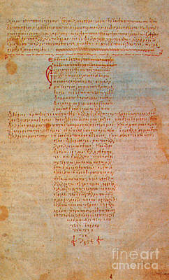 Byzantine Photograph - Hippocratic Oath by Science Source
