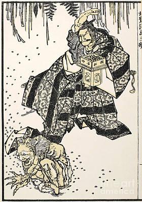Hokusai: Setsubun, 1816 Print by Granger