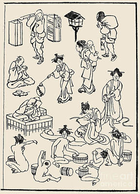 Japanese Nude Photograph - Hokusai: Sketch, 1836 by Granger