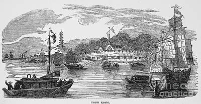 Hong Kong: Harbor, 1842 Art Print by Granger