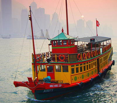 Priska Wettstein Pink Hues - Hong Kong by Linda Larson