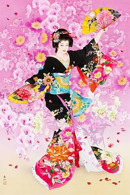 Oriental Woman Photograph - Hyakka by Haruyo Morita