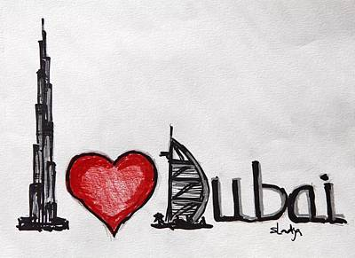 I Love Dubai Art Print