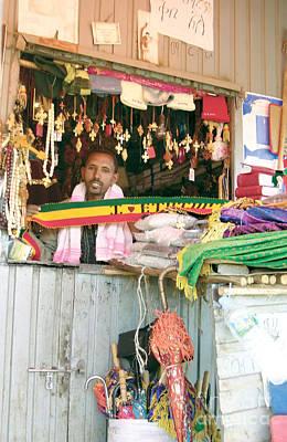 I Love Ethiopia Art Print by Cherie Richardson