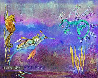 Sea Weed Mixed Media - I'm Going Home  by Cynthia  Richards