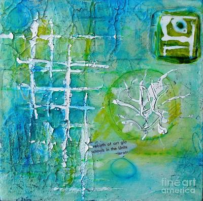 Painting - Imprintation 1 by Phyllis Howard