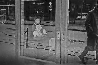 Photograph - Inchon Baby1 by Dale Stillman