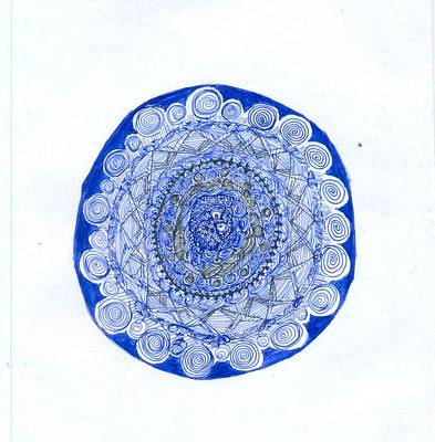 Drawing - Ink Work by Poornima M