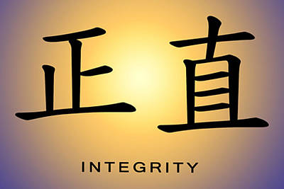 Digital Art - Integrity by Linda Neal