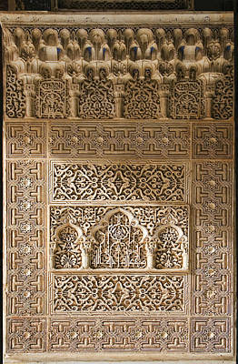 The Two Sisters Photograph - Islamic Carvings, Alhambra, Spain by Sheila Terry