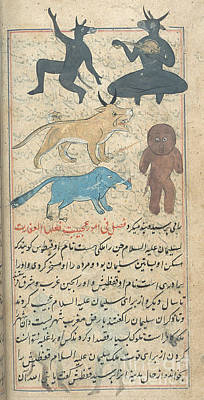 Islamic Demons, 18th Century Art Print by Photo Researchers