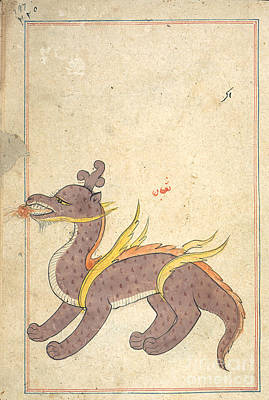Allah Photograph - Islamic Dragon, 17th Century by Photo Researchers