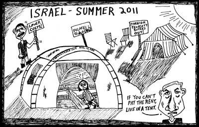 Thedailydose.com Drawing - Israel Summer 2011 Tent Protest by Yasha Harari