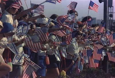 Israeli Children Waving American Flags Art Print by Everett