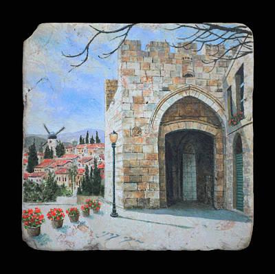 Jaffa Gate Art Print