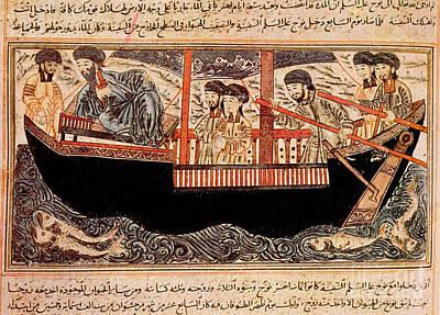 Jami Al-tawarikh, Noah And His Sons Art Print by Photo Researchers