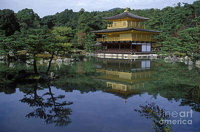 Photograph - Japan-19-12 by Craig Lovell