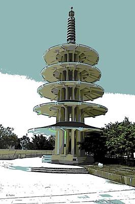 Photograph - Japan Tower by George Pedro