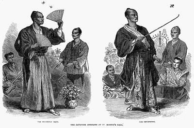 Japanese Jugglers, 1867 Art Print by Granger