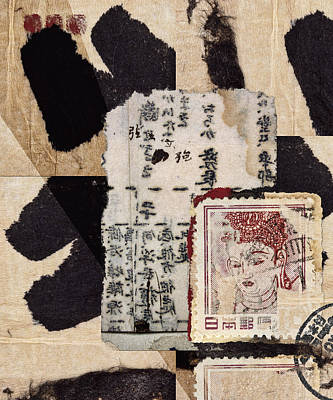Montage Mixed Media - Japanese Papers by Carol Leigh