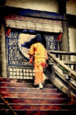 Seeking Digital Art - Japanese Woman In The Wind by Tracie Kaska