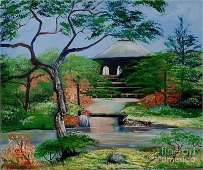 Jardin Japonais  Art Print