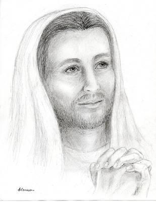 Christian Inspiration Drawing - Jc2 - Jesus Praying by Cathy Samson