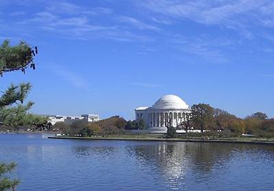 Jefferson Memorial Digital Art - Jefferson 4 by Lin Grosvenor