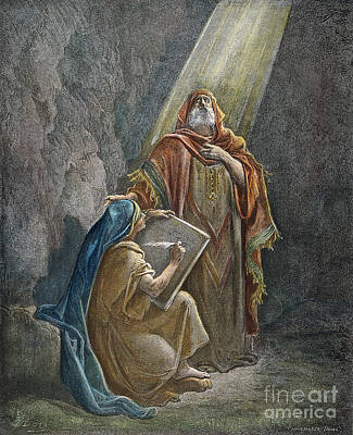 Drawing - Jeremiah And Baruch by Gustave Dore