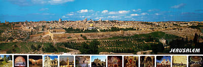 Jerusalem Poster Art Print by Munir Alawi