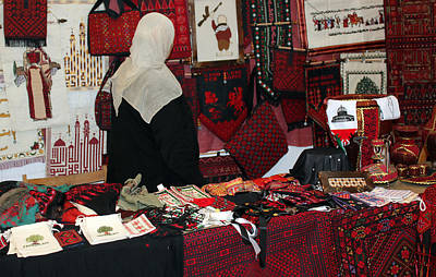 Jeruslamite Women Crafts Original
