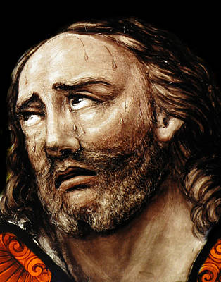 Jesus Tears Art Print by Munir Alawi